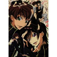 [Boys Love (Yaoi) : R18] Doujinshi - Code Geass (on・non・om) / Cou.