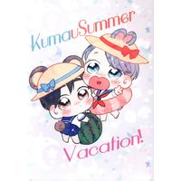 Doujinshi - Yuri!!! on Ice / Katsuki Yuuri x Victor (KumauSummer Vacation! ☆ユーリ!!! on ICE) / 暮夏