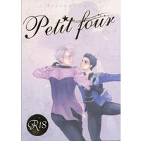 [Boys Love (Yaoi) : R18] Doujinshi - Yuri!!! on Ice / Victor x Katsuki Yuuri (Petit four *再録 ※イタミ) / Saikoi