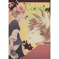 [Boys Love (Yaoi) : R18] Doujinshi - Manga&Novel - REBORN! / Tsuna x Gokudera (Colore...) / Tenkyu-do