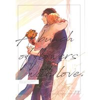 [Boys Love (Yaoi) : R18] Doujinshi - Meitantei Conan / Akai x Amuro (A bunch of flowers with love.) / Siesta