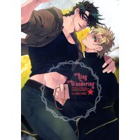 [Boys Love (Yaoi) : R18] Doujinshi - Jojo Part 2: Battle Tendency / Caesar x Joseph (Ring Wanderring) / ロシアンブルー
