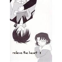 Doujinshi - Mobile Suit Gundam SEED / Athrun Zala x Kira Yamato (relieve the heart 1) / 亀の小部屋