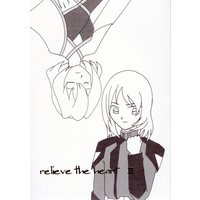 Doujinshi - Mobile Suit Gundam SEED / Athrun Zala x Kira Yamato (relieve the heart 3) / 亀の小部屋