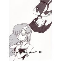 Doujinshi - Mobile Suit Gundam SEED / Athrun Zala x Kira Yamato (relieve the heart 4) / 亀の小部屋