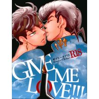 [Boys Love (Yaoi) : R18] Doujinshi - Jojo Part 4: Diamond Is Unbreakable / Jyosuke x Rohan (GIVE ME LOVE!!) / ニジサワー