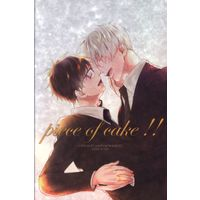 Doujinshi - Yuri!!! on Ice / Victor x Katsuki Yuuri (piece of cake!!) / ハチワレ