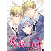 [Boys Love (Yaoi) : R18] Doujinshi - Kuroko's Basketball (W darling! ☆黒子のバスケ) / Dai-7 Tengoku
