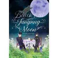Doujinshi - Novel - Anthology - Bungou to Alchemist / Edgar Allan Poe & Howard Phillips Lovecraft (Black Cat Jumping moon) / 猫又侍