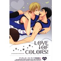 [Boys Love (Yaoi) : R18] Doujinshi - Omnibus - Kuroko's Basketball / Kise x Kasamatsu (LOVE OF COLORS! アンラッキーストライク再録集 *再録 2) / Unlucky Strike