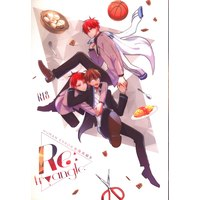 [Boys Love (Yaoi) : R18] Doujinshi - Kuroko's Basketball / Akashi x Furihata (Re:tryangle *再録) / HUMAN ERROR