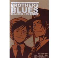 [Boys Love (Yaoi) : R18] Doujinshi - ONE PIECE / Luffy x Ace (BROTHERS BLUES *再録) / Groucho03