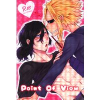 [Boys Love (Yaoi) : R18] Doujinshi - My Hero Academia / All Might x Aizawa Shouta (Point of View) / とくになし
