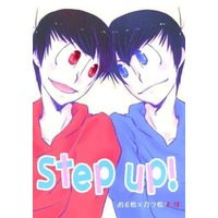 [Boys Love (Yaoi) : R18] Doujinshi - Novel - Osomatsu-san / Osomatsu x Karamatsu (Step Up!) / MAXIMUM