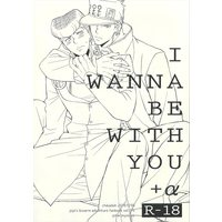 [Boys Love (Yaoi) : R18] Doujinshi - Jojo Part 3: Stardust Crusaders / Jyoutarou x Jyosuke (I wanna be with you+α) / Chikadoh