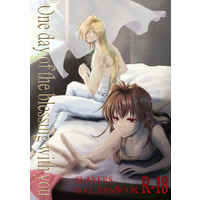 [NL:R18] Doujinshi - Manga&Novel - Anthology - Slayers / Gourry Gabriev x Lina Inverse (One day of the blessing with you) / LEMETED