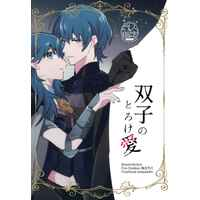 [NL:R18] Doujinshi - Fire Emblem: Three Houses / Byleth x Byleth (Female) (双子のとろけ愛) / 犬小屋に僕