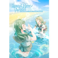 Doujinshi - Anthology - Love Live! Sunshine!! / Tsushima Yoshiko & Watanabe You (Brannd New World) / とうふ工房