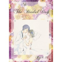 Doujinshi - Novel - Prince Of Tennis / All Characters (TeniPri) (The Bridal Day) / Sky in the Ocean