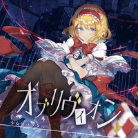 Touhou Project / Alice Margatroid