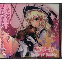 Doujin Music - 四季-春-Dream of Wonder / t=NODE