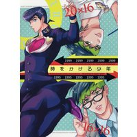 Doujinshi - Jojo Part 4: Diamond Is Unbreakable / Rohan x Jyosuke (時をかける少年) / SWEET BERRY
