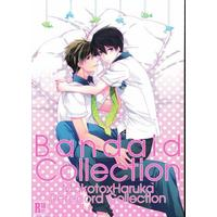[Boys Love (Yaoi) : R18] Doujinshi - High Speed! / Makoto x Haruka (Bandaid Collection 【蔵出品】) / Kyuukyuubako