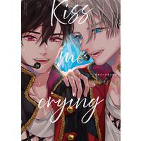 Boys Love (Yaoi) Comics - B-boy COMICS (Kiss me crying (ビーボーイコミックスデラックス)) / Arinco