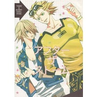Doujinshi - TIGER & BUNNY / Ivan Karelin x Ryan Goldsmith (アフターザストーム) / DotDot