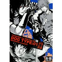 [Boys Love (Yaoi) : R18] Doujinshi - Togainu no Chi () 「DOG TYPE:01 *再録」 *状態B) / 犬型サミット/inumog
