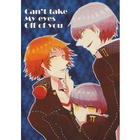 Doujinshi - Anthology - Persona4 / Hanamura Yosuke (Can't take My eyes Off of You) / とうふぐらたん