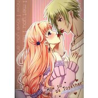 Doujinshi - Macross Frontier / Brera x Sheryl (How to be Together) / g.k.p.