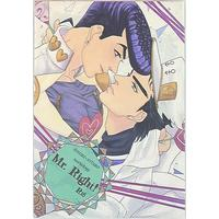 [Boys Love (Yaoi) : R18] Doujinshi - Anthology - Jojo Part 3: Stardust Crusaders / Jyosuke x Jyoutarou (Mr.Right! *仗助×承太郎アンソロジー)