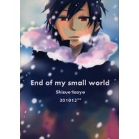 Doujinshi - Durarara!! / Shizuo x Izaya (End of my small world) / Tarinai Chocolate