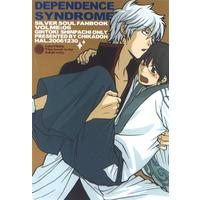 [Boys Love (Yaoi) : R18] Doujinshi - Gintama (DEPENDENCE SYNDROME) / Chikadoh