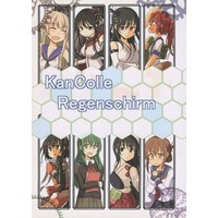 Doujinshi - Illustration book - Kantai Collection (KanColle Regenschirm) / こうもりがさ