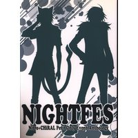 Doujinshi - Anthology - Togainu no Chi / All Characters (NIGHT FES *アンソロジー)