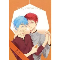 [Boys Love (Yaoi) : R18] Doujinshi - Novel - Kuroko's Basketball / Akashi x Kuroko (teary amber days) / zoned‐out Loser