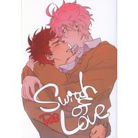 [Boys Love (Yaoi) : R18] Doujinshi - High Speed! / Shiina Asahi x Sigino Kisumi (Switch of Love) / ABCM