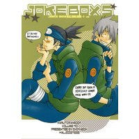 Doujinshi - NARUTO (「JOKEBOX 5 *再録」 (NARUTO)) / Chikadoh