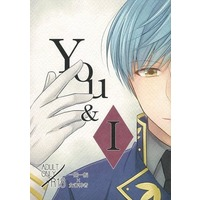 [NL:R18] Doujinshi - Novel - Touken Ranbu / Ichigo Hitofuri x Saniwa (Female) (You & I) / snowBerry
