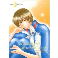 [Boys Love (Yaoi) : R18] Doujinshi - Novel - Prince Of Tennis / Tezuka x Fuji (MoonLight Moonshiner 月光密造者) / シトロネル上海