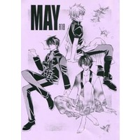 [Boys Love (Yaoi) : R18] Doujinshi - Novel - Gintama / Takasugi x Hijikata (MAY) / 脳内麻薬諜報部