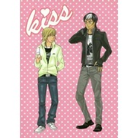Doujinshi - Anthology - Prince Of Tennis / Chinen Hiroshi (kiss) / 紺屋町/海底レストラン