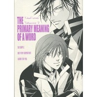 Doujinshi - Manga&Novel - Prince Of Tennis / Tezuka & Fuji (THE PRIMARY MEANING OF A WORD) / east−pig