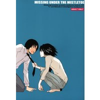 [Boys Love (Yaoi) : R18] Doujinshi - Death Note / Matsuda Touta x L (MISSING UNDER THE MISTLETOE) / まどろみ消去