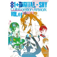 Doujinshi - Illustration book - VOCALOID / Miku & Peco (Hoshino Yutaka) & Serval (Collaboration ART WORKS VOL.1 | 81+DIGITAL-SKY コラボ作品集1) / 81+DIGITAL-SKY