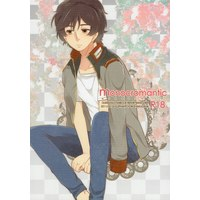 [Boys Love (Yaoi) : R18] Doujinshi - Gundam series / Banagher Links (Monocromantic) / elephantchorus