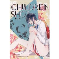 [Boys Love (Yaoi) : R18] Doujinshi - K (K Project) / Mikoto x Reisi (CHILDREN SHOT) / 逸楽ワンダリング