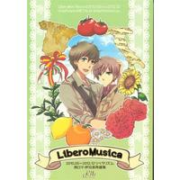 [Boys Love (Yaoi) : R18] Doujinshi - Hetalia / Southern Italy & Italy & Spain (LiberoMusica 【Axis Powers ヘタリア】[ロク][リベラリズム]) / Liberalism